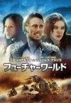 フューチャーワールド<<WTB>> 【DVD】