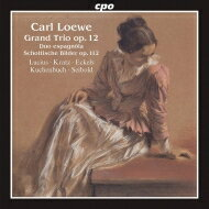 レーヴェ(1796-1869)/GrandTrio,SchottischeBilder,DuoEspagnola:Lucius(P)Kratz(Vn)Eckels(Va)Kuchenbuch(Vc)Seibold(Cl)輸入盤【CD】
