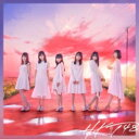 HKT48 / 意志 【TYPE-B】 【CD Maxi】