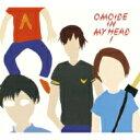 【送料無料】 Number Girl ナンバーガール / OMOIDE IN MY HEAD 1 〜BEST & B-SIDES〜 【SHM-CD】