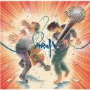 【送料無料】 MOROHA / MOROHA IV 【初回限定盤】 【CD】