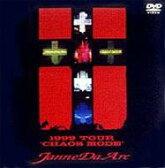 """【送料無料】 Janne Da Arc ジャンヌ ダルク / 1999 TOUR""""CHAOS MODE"""" 【DVD】"""