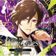 サウンドトラック, その他 MusiClavies MusiClavies - Op. - CD