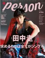 TVガイドPERSON VOL.80 [東京ニュースMOOK] / TVガイドPERSON編集部 【ムック】