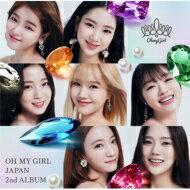 韓国(K-POP)・アジア, 韓国(K-POP)  OH MY GIRL OH MY GIRL JAPAN 2nd ALBUM A CD