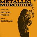 浅井健一 アサイケンイチ / METALLIC MERCEDES 【初回生産限定盤】 【CD Maxi】
