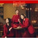 乃木坂46 / Sing Out! 【初回仕様限定盤 TYPE-B】(+Blu-ray) 【CD M...