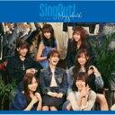 乃木坂46 / Sing Out! 【初回仕様限定盤 TYPE-D】(+Blu-ray) 【CD M...