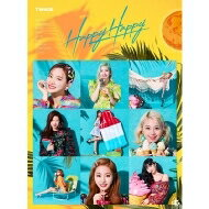 TWICE/HAPPYHAPPY【初回限定盤B】【CDMaxi】