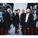 【送料無料】 Da-iCE / Da-iCE BEST 【初回限定盤A】(2CD+Blu-ray) 【CD】