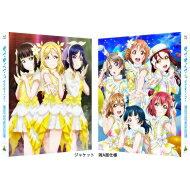 ラブライブ!サンシャイン!!The School Idol Movie Over the Rainbow 特装限定版
