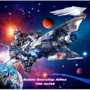 【送料無料】 THE ALFEE アルフィー / Battle Starship Alfee 【初回限定盤B】 【CD】