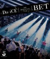 【送料無料】Da-iCE/Da-iCE5thAnniversaryTour-BET-【BLU-RAYDISC】