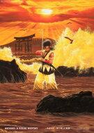 ライフスタイル, その他  NEOGEOA VISUAL HISTORY amp; 12316; amp; 12316; JAPANESE EDITION