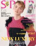 SPUR (シュプール) 2019年 7月号 / Spur編集部 【雑誌】