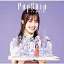 【送料無料】 伊藤美来 / PopSkip 【CD】