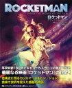 【送料無料】 「ロケットマン」オフィシャル・ブック / Elton John エルトンジョン 【本】