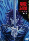 風魔の小次郎 夜叉編 VOL.2 【DVD】