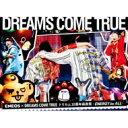 【送料無料】 DREAMS COME TRUE / ENEO...