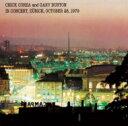 Chick Corea/Gary Burton チックコリア/ゲイリーバートン / In Conce