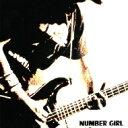 【送料無料】 Number Girl ナンバーガール / LIVE ALBUM『感電の記憶』2002.5.19 TOUR『NUM-HEAVYMETALLIC』日比谷野外大音楽堂 【CD】