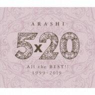 【送料無料】嵐アラシ/5×20AlltheBEST!!1999-2019【通常盤】(4CD)【CD】