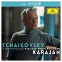 【送料無料】 Tchaikovsky チャイコフスキー /
