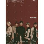 韓国(K-POP)・アジア, 韓国(K-POP) A.C.E 2nd Mini Album: UNDER COVER CD