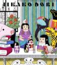 【送料無料】 チャラン・ポ・ランタン / いい過去どり (+Blu-ray) 【CD】