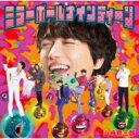 【送料無料】 山崎育三郎 / MIRROR BALL'19 【CD】