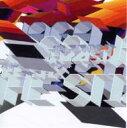 【送料無料】 Jaga Jazzist ジャガジャジスト (ヤガヤシスト) / Stix 輸入盤 【CD】