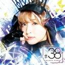 【送料無料】 神田沙也加 / MUSICALOID #38 Act.2 (此方乃サヤ盤) 【CD】