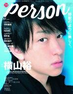 TVガイドPERSON VOL.82[東京ニュースmook] / TVガイドPERSON編集部 【ムック】