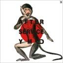 【送料無料】 YMO (Yellow Magic Ohchestra) イエローマジックオーケストラ / アフター・サーヴィス 【SACD】