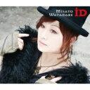 【送料無料】 渡辺美里 ワタナベミサト / ID 【初回生産限定盤】 【CD】