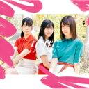 日向坂46 / ドレミソラシド 【初回仕様限定盤 TYPE-A】(+Blu-ray) 【CD Max...