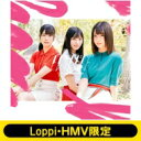 日向坂46 / 《Loppi・HMV限定 生写真3枚セット付》ドレミソラシド 【初回仕様限定盤 TYPE-A】(+Blu-ray) 【CD Maxi】 - HMV&BOOKS online 1号店