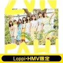 日向坂46 / 《Loppi・HMV限定 生写真2枚セット付》 ドレミソラシド 【通常盤】 【CD ...
