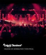 邦楽, インディーズ Unlucky Morpheus CHANGE OF GENERATION TOUR FINAL BLU-RAY DISC