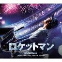 【送料無料】 Elton John エルトンジョン / ロケットマン (オリジナル・サウンドトラック) 【CD】