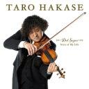 【送料無料】 葉加瀬太郎 ハカセタロウ / Dal Segno〜Story of My Life 【CD】
