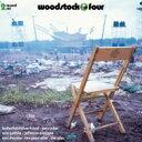 【送料無料】 Woodstock IV (オリーブグリーン / ホワイトヴァイナル仕様 / 2枚組アナログレコード) 【LP】