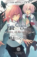 青年, その他 Fate Grand Order -Epic of Remnant- IV 1 ID REX