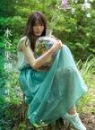【送料無料】 水谷果穂 / 深呼吸 【初回限定盤】 【CD】
