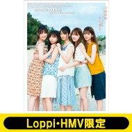 日向坂461stグループ写真集『タイトル未定』【Loppi・HMV限定カバー版】/日向坂46【本】
