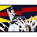 【送料無料】 欅坂46 / 欅共和国2018 【初回生産限定盤】(2DVD) 【DVD】