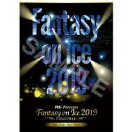 『FantasyonIce2019』パンフレット(幕張)【Goods】