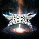 【送料無料】 BABYMETAL / METAL GALAXY 【CD】