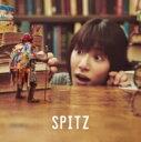 【送料無料】 スピッツ / 見っけ 【初回限定盤】 【SHM-CD】