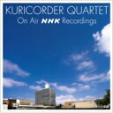 【送料無料】 栗コーダーカルテット / KURICORDER QUARTET ON AIR NHK RECORDINGS 【CD】
